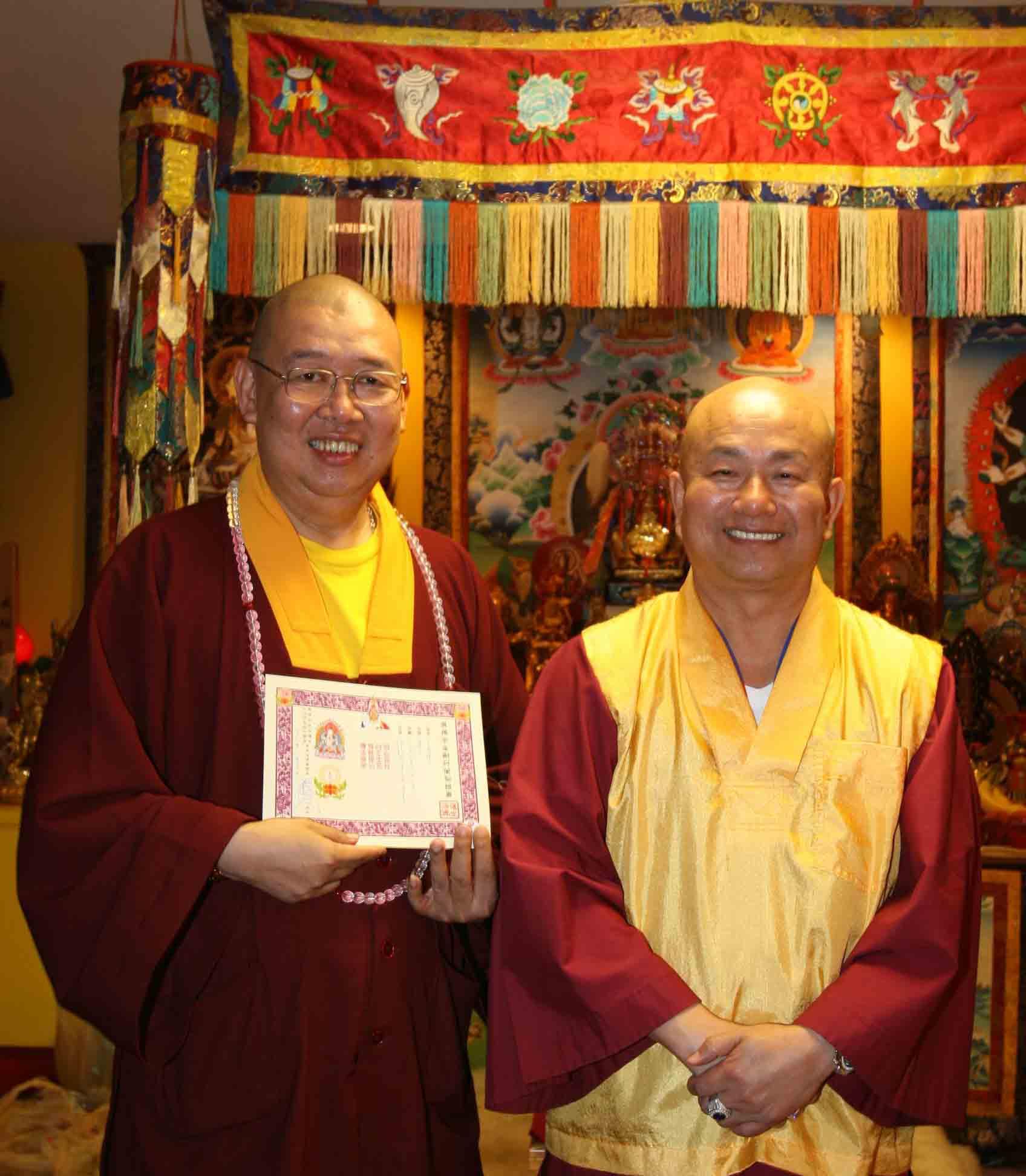 Grand Master Lu dan Master Lian Yuan