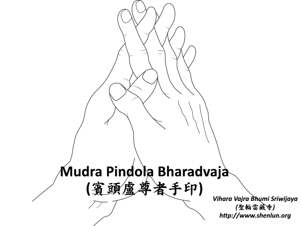 Video Mudra Pindola Bharadvaja