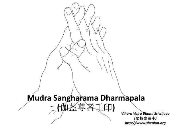 Mudra Sangharama Dharmapala