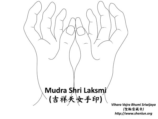Video Mudra Shri Laksmi