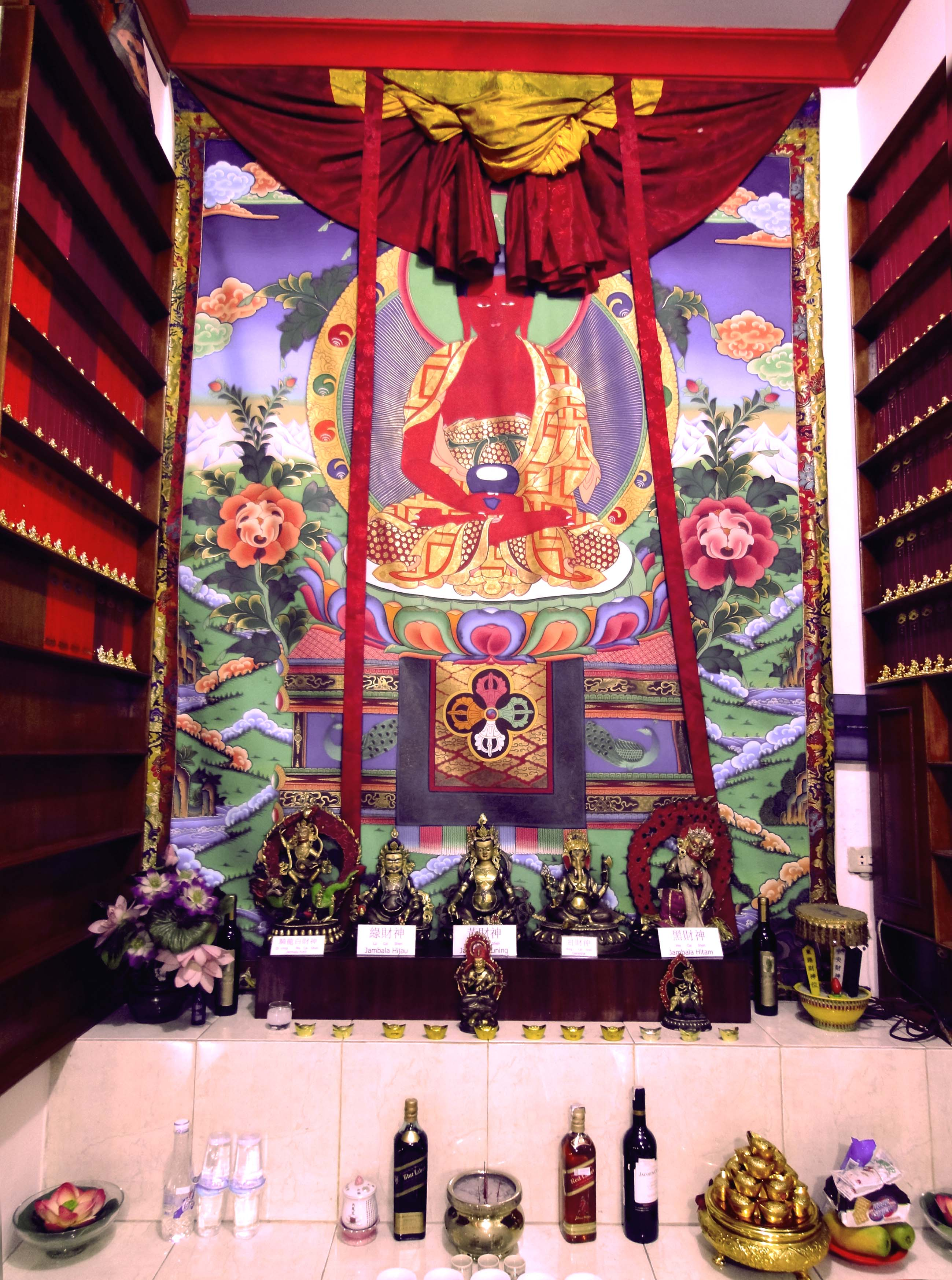Altar Marici