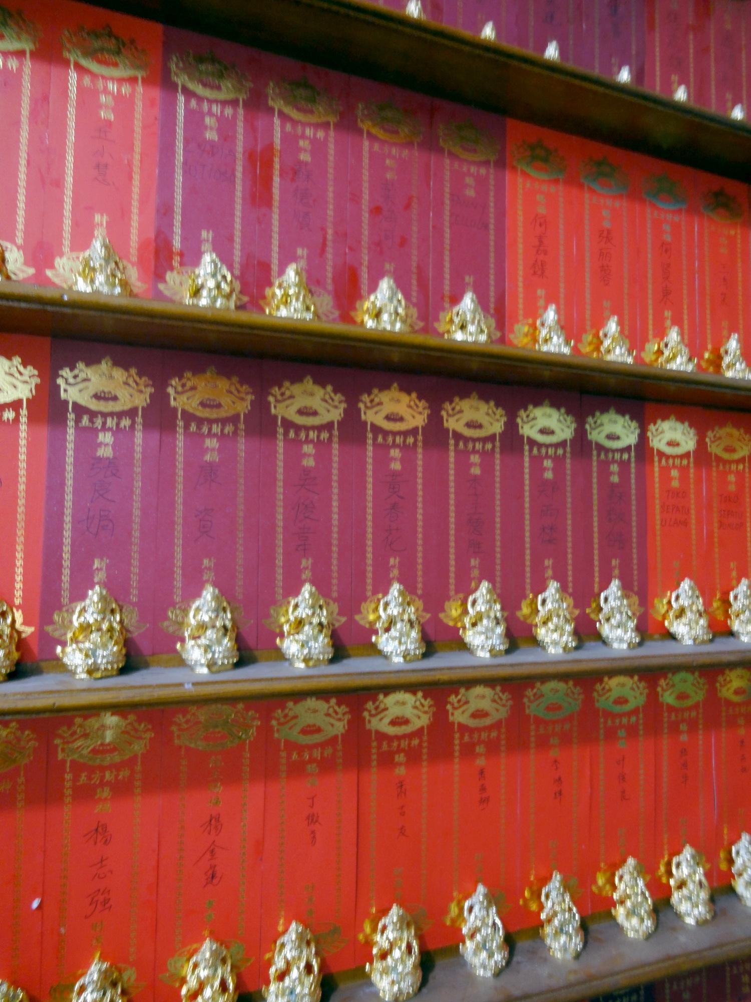 財神殿/Cai Shen Dian
