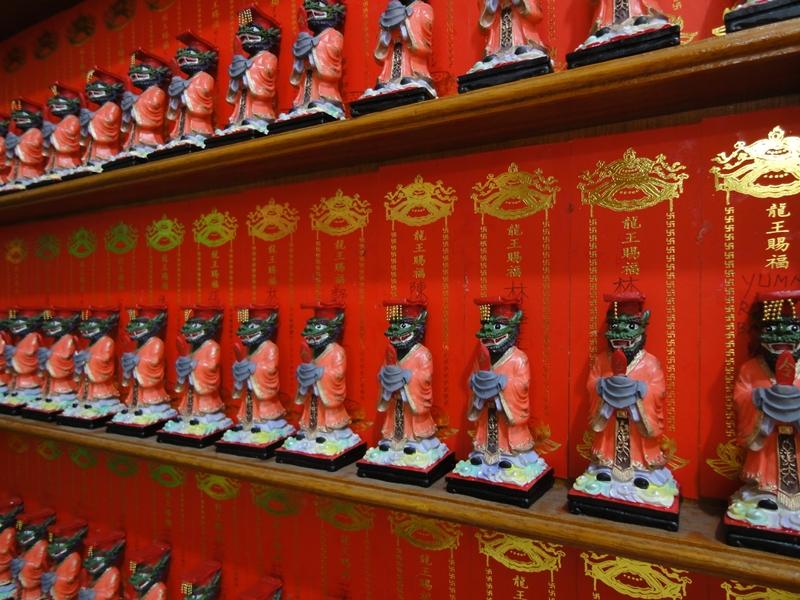Altar Raja Naga