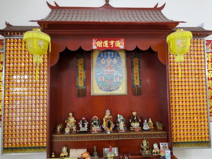Altar Pelita