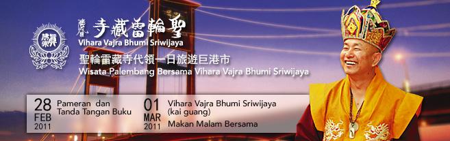 banner gm palembang Jadwal Kedatangan Maha Guru ke Palembang