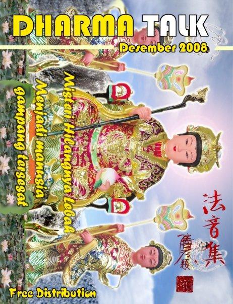 Majalah Dharma Talk edisi Desember 2008 width=