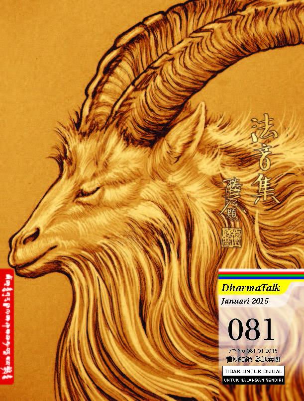 januari 2015 Majalah Dharma Talk edisi Januari 2015