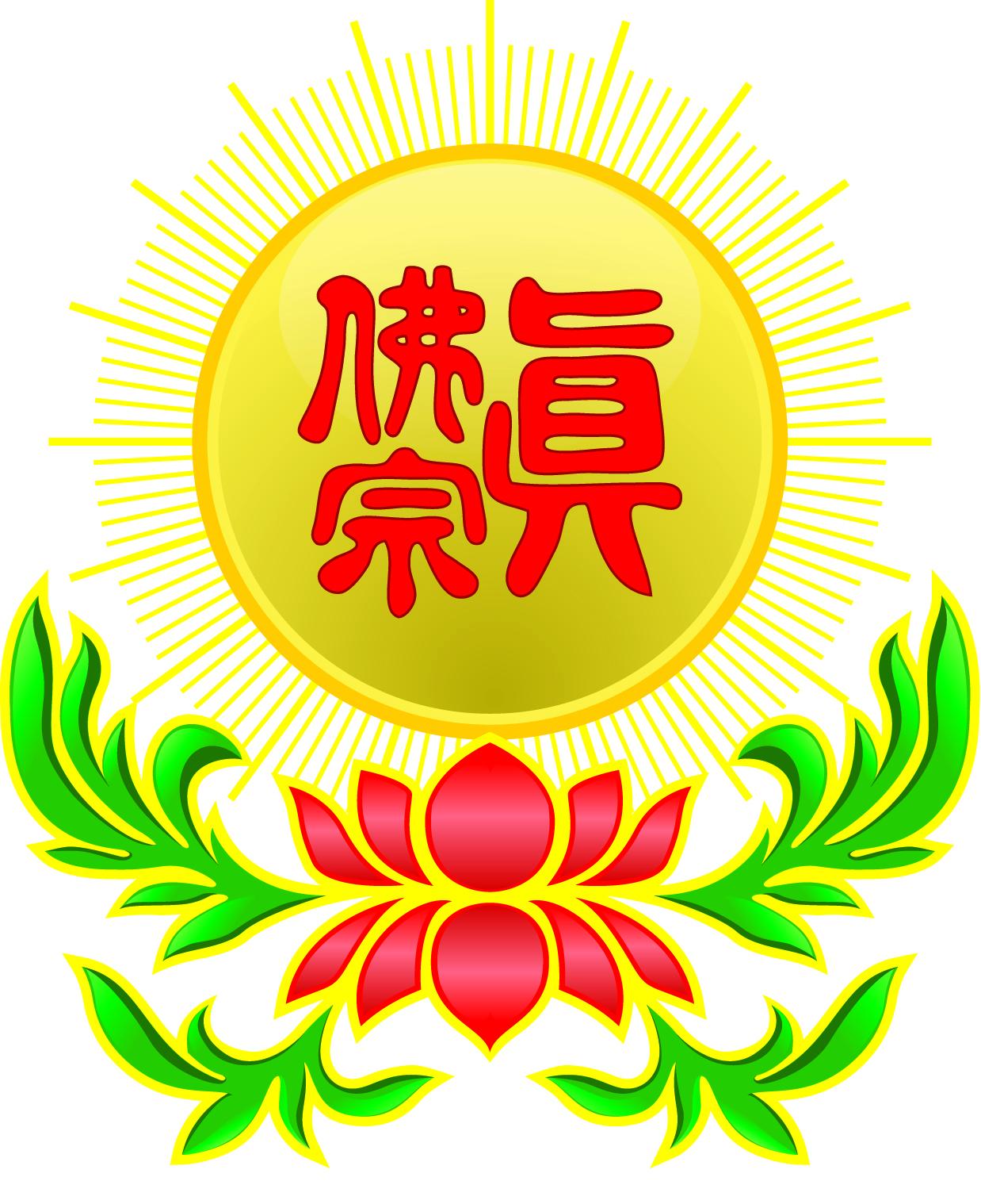 Zhenfo Zong