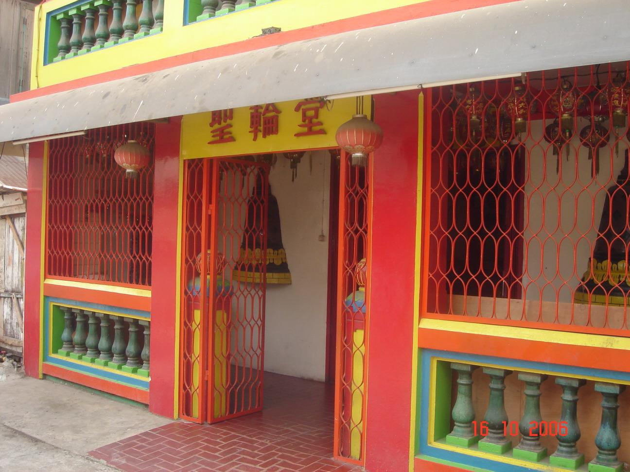 Tampilan depan Sheng Lun Tang
