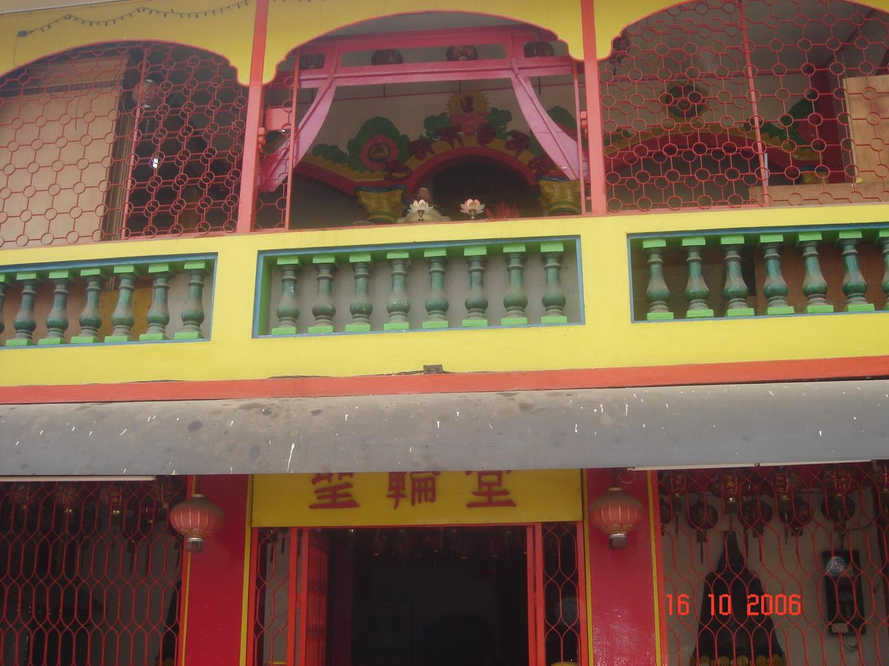 Vihara lama yg sekarang di jadikan office Vihara Vajra Bhumi Sriwijaya
